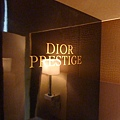 Dior 護膚室 @ 台中商旅 The Hung's Mansion 11F