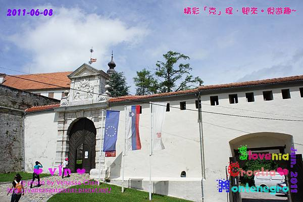 02 Ptuj Castle_DSC06187.jpg