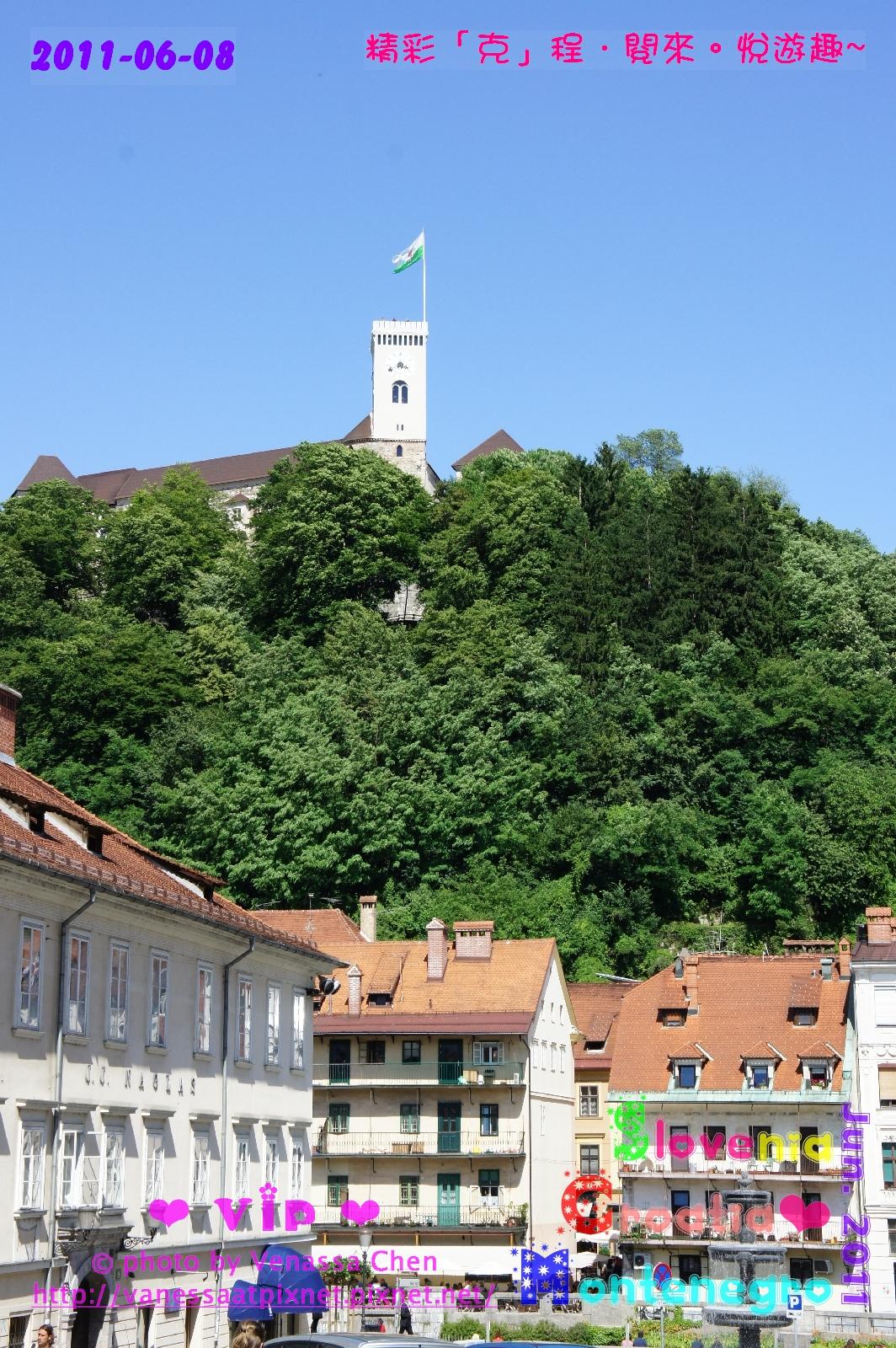 03 Ljubljana_DSC06316.jpg