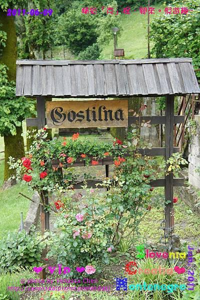 Predjama Castle 06:Gostilna Pozar 民宿的看榜
