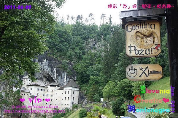 Predjama Castle 07:Gostilna Pozar 民宿的看榜