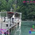 DSC07659.jpg 不是設立了禁止釣魚的告示牌,丫這位船員是在幹嘛咧~