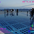 Enjoy Solar Lights @ Zadar