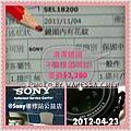 SEL18200_004
