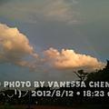 2012-08-12 早晚都跟彩虹 Say Hi!