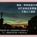 2012-08-22 無關颱風,就是悶~