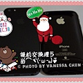 2012-12-18 末日禮物 畄⌒ヾ(・ω-。)♪ 來囉!