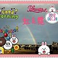 2012-12-28 Morning虹霓看見了嗎?!