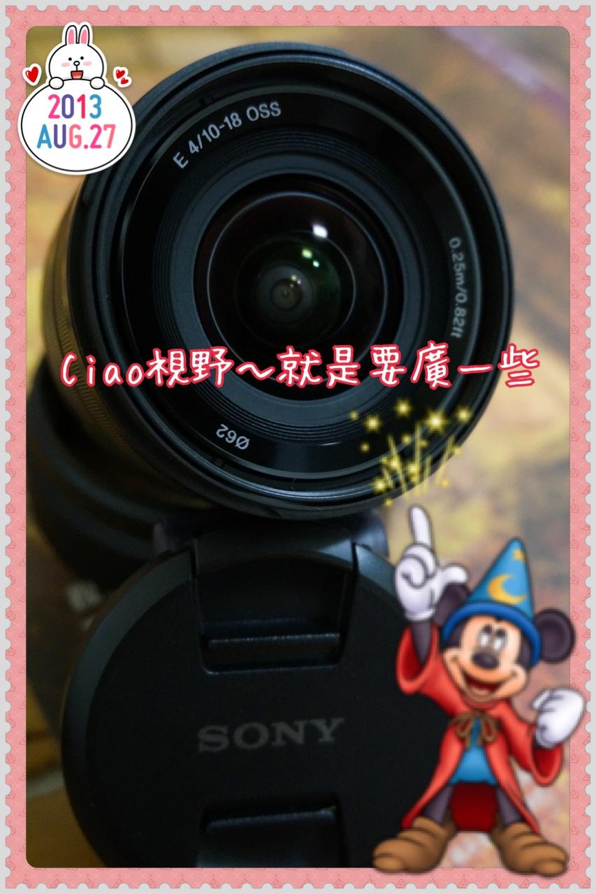 SONY SEL1018 NEX專用.超廣角鏡頭
