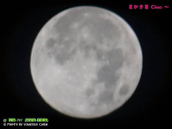 20130920-01 LH-797 (HKG-FRA)_IMG_0447.jpg
