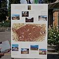 20130920-06 Pompeii_DSC02452.jpg