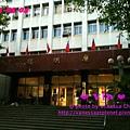 換護照:行政院中部聯合服務中心.廉明樓
