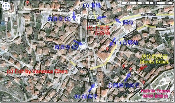 Safranbolu 街道圖(1)