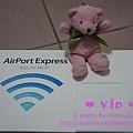 簡約設計風格的彩盒 @ AirPort Express