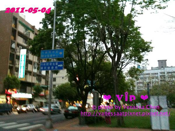 換護照:台中市黎明路二段五0三號一樓