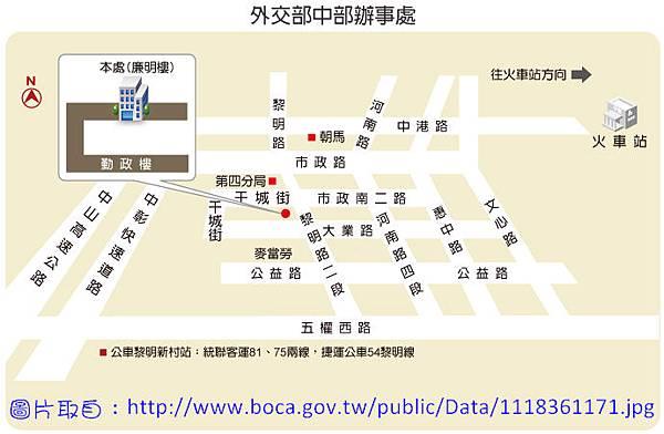 MAP_外交部中部辦事處