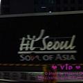 Hi Seoul~