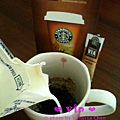 直接注入冰牛奶 @ Starbucks VIA™ Ready Brew Colombia Coffee