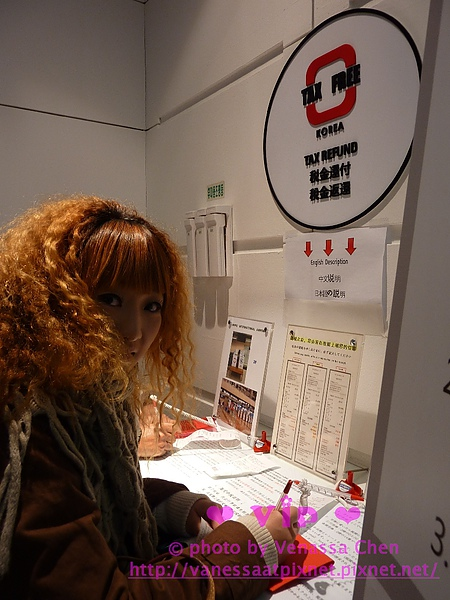 Vivian 身上的外套超過3萬韓圜,所以,我們到5樓辦理退稅。