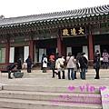 大造殿:朝鮮皇帝的生活圈。