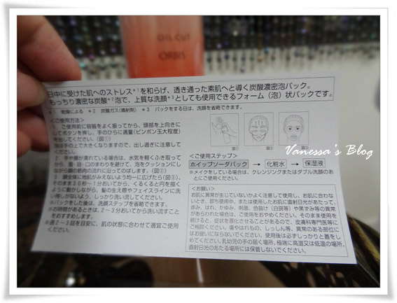 DSC09179_nEO_IMG