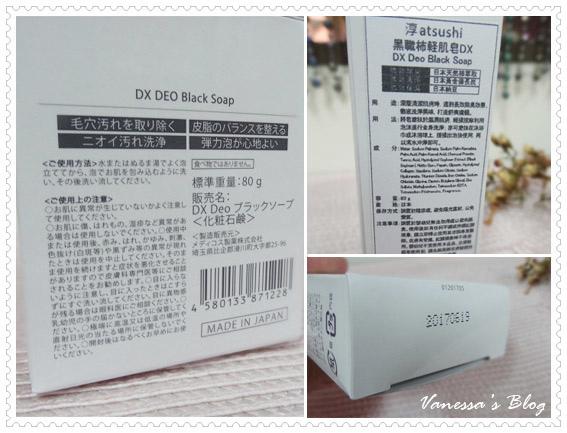 DSC06765_nEO_IMG