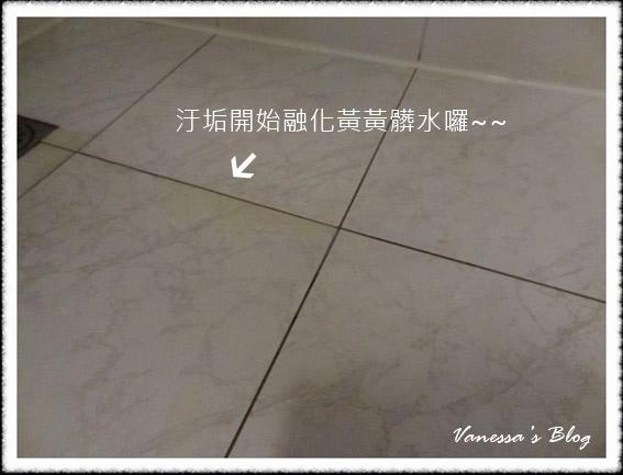 nEO_IMG_DSC00102