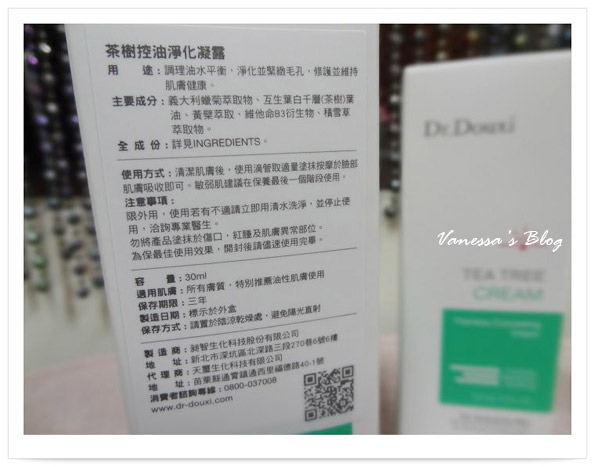 DSC02616_nEO_IMG