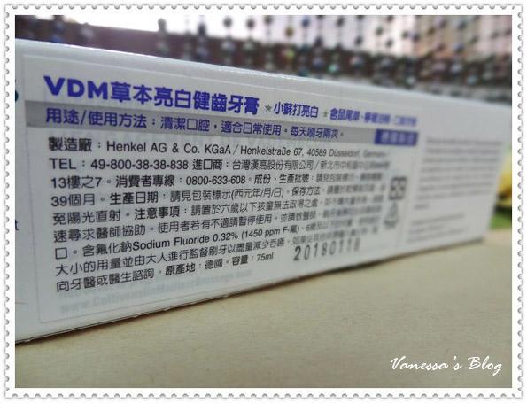 DSC02997_nEO_IMG