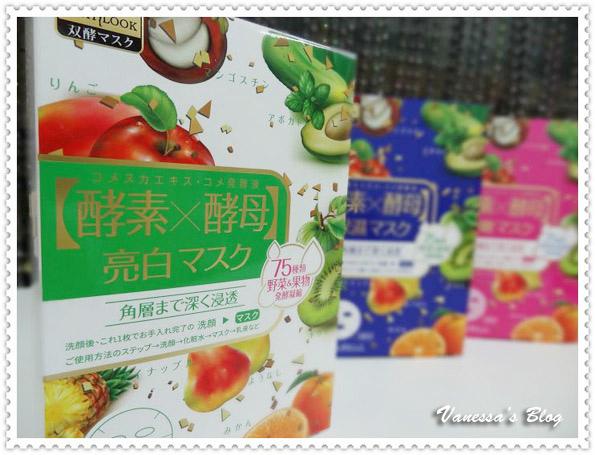 DSC03646_nEO_IMG