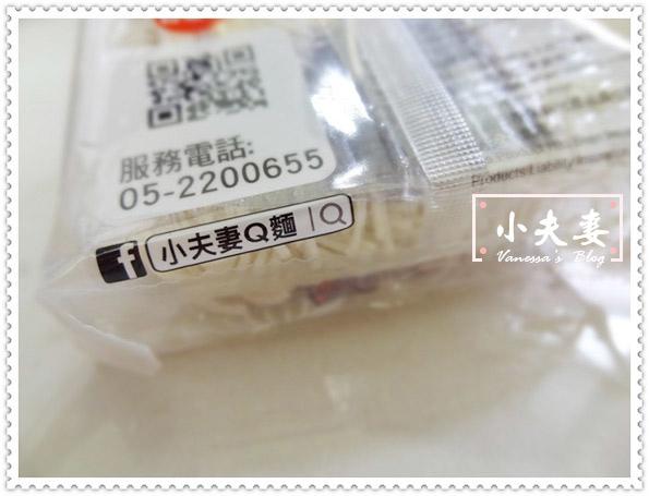 DSC01198_nEO_IMG
