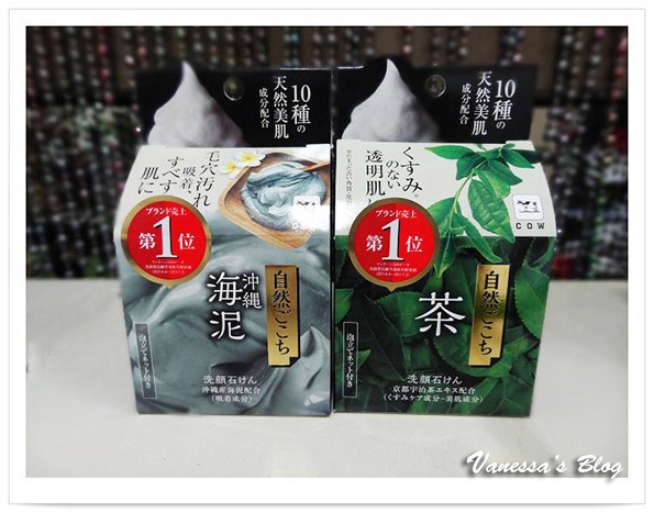 【Vanessa美妝保養】COW STYLE牛乳石鹼 自然派洗顏皂(綠茶沖繩海泥)。讓肌膚再次光滑柔嫩