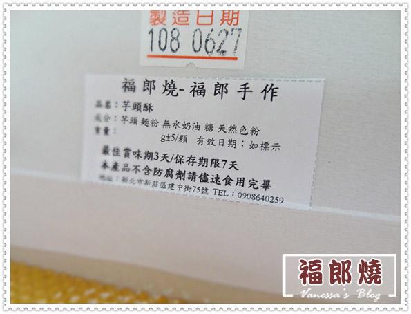 DSC01750_nEO_IMG
