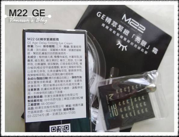 DSC02052_nEO_IMG