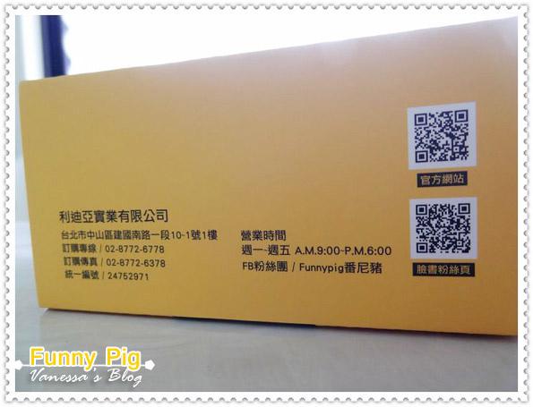 DSC01993_nEO_IMG