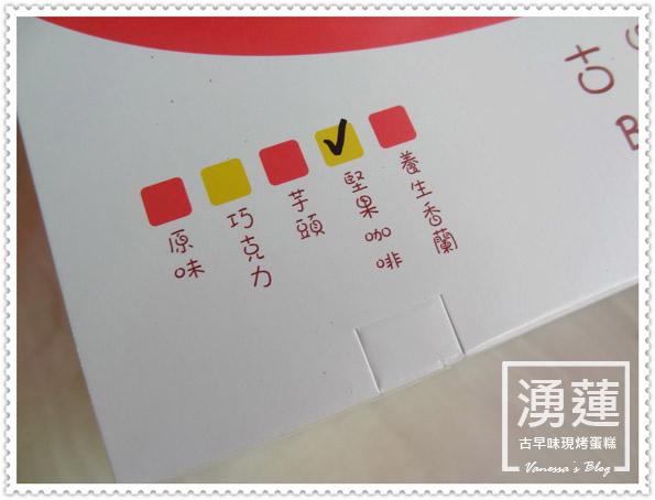 DSC02919_nEO_IMG.jpg