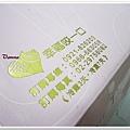 IMG_3036_nEO_IMG.jpg
