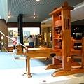澳門第一台印刷的機器