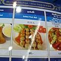 P1060178-菜單3.JPG