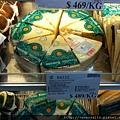 羊奶羅馬諾乾酪,489/kg