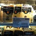 帕馬森蘿吉諾乾酪,855/kg