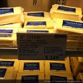 熟成英國切達乾酪487G,249