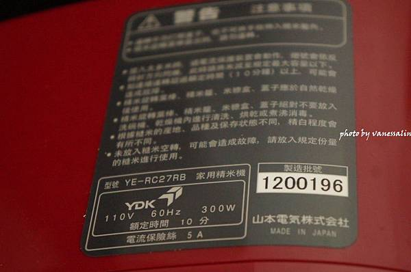 DSC05017.JPG