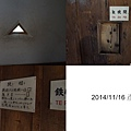 11/16彥根城