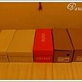 鞋盒排排站.jpg