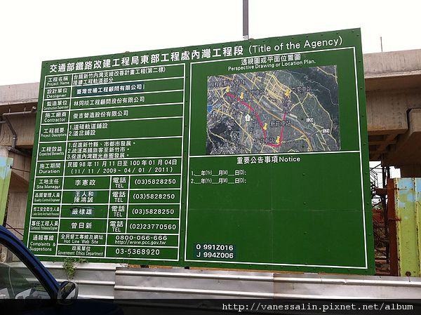 0316內灣新莊站-1.jpg
