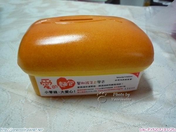 愛的麵包1.jpg
