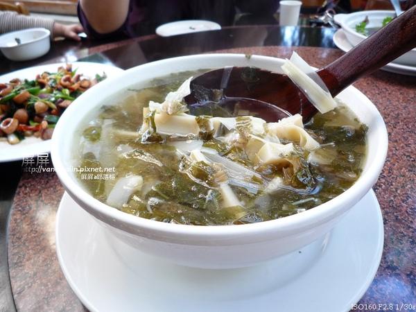 福菜湯.jpg