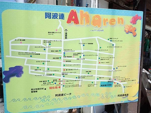 20140622渡嘉敷島(防水相機) - 0903.jpg
