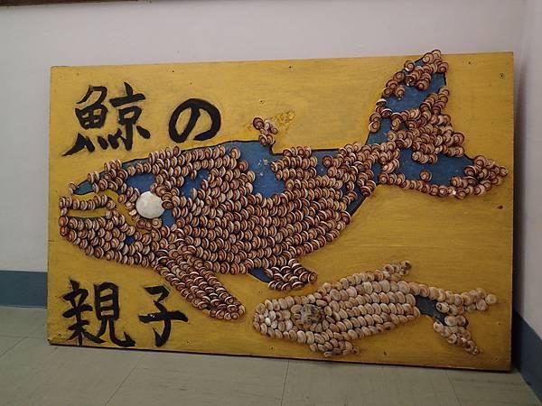 20140622渡嘉敷島(防水相機) - 0953.jpg